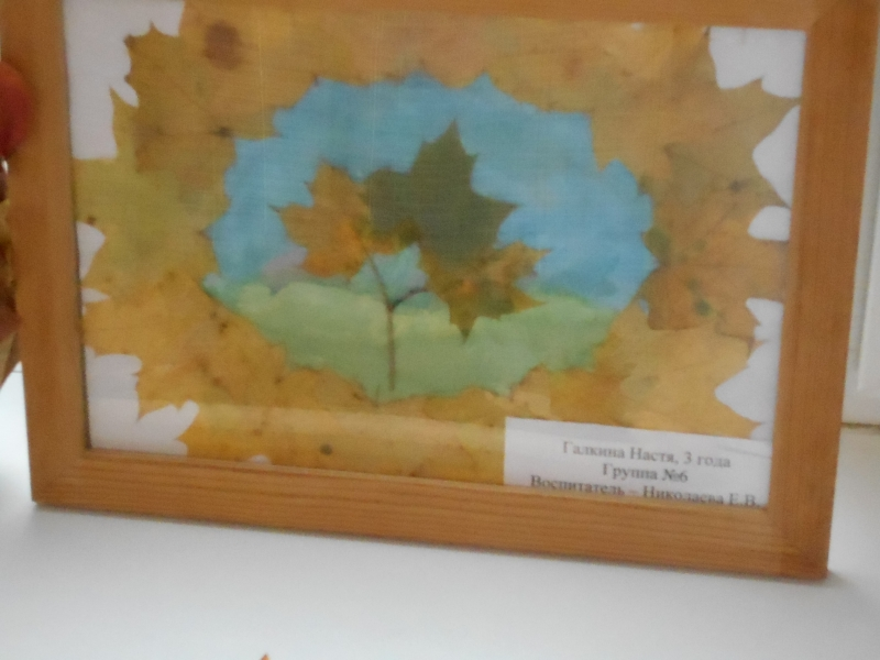 Конкурс-выставка «Осенняя фантазия»